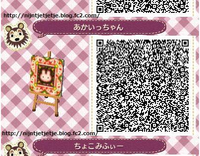 Animal Crossing New Leaf Qr Code Paths Pattern Photo Geek At Repinned Net