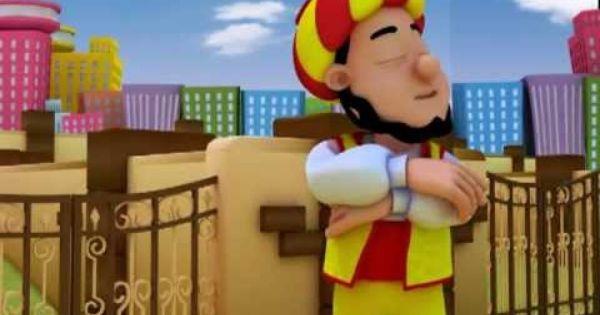 جحا في حديقة الحيوان Mario Characters Character Fictional Characters