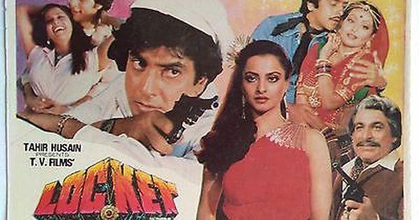 Old Bollywood Movie Press Book Dulha Bikta Hai Raj Babbar Anita