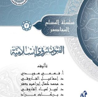 Pin By Ehab Shawky On كتب مصرية Social Security Card Cards Social Security