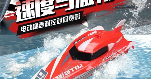 Remote Control Toys 4 Channels 2 4g Rechargeable Mini Electric Sport High Speed Rc Boat Remote Control Boat For Ch Boat Radio Remote Control Boat Speed Boats