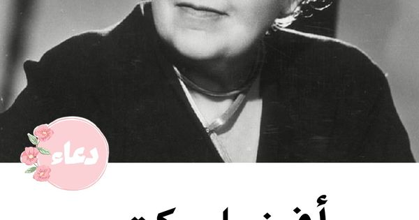 كتب روايات اجاثا كريستي Historical Figures Poster Einstein