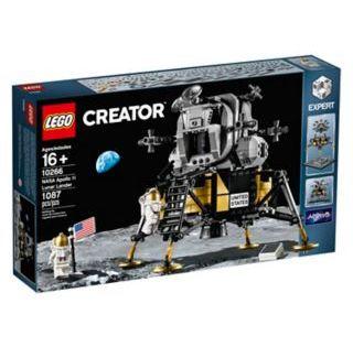 Pin By Ian Goh On Wunschliste Lunar Lander Lego Creator Nasa Apollo