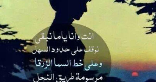 فيروز Morning Greetings Quotes Morning Greeting Poster