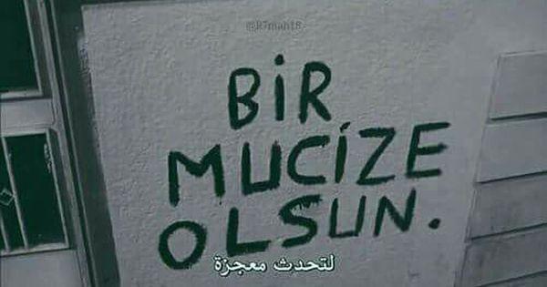 Pin By Aisha Abd Alrahman On ورقة و قلم Graffiti Quotes Turkish Quotes Beautiful Arabic Words