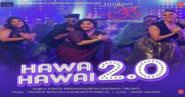 Hawa Hawai 2 0 Vidya Balan Tumhari Sulu Mp3 Song Download Mp3 Song Download Mp3 Song Songs