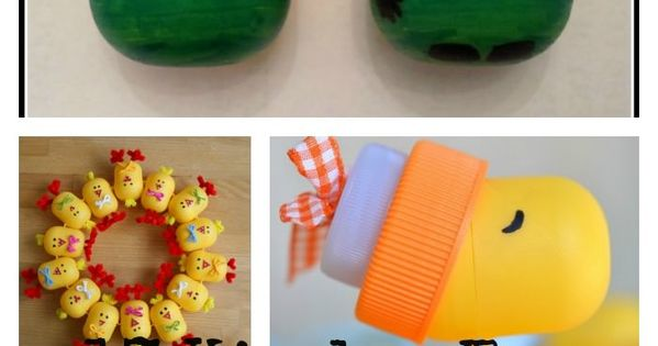 17 Kinder Egg Craft Ideas Egg Crafts Christmas Baubles And Baymax