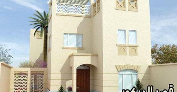 اجمل تصاميم فلل عالمية Designs Splendor Of The Villas Dream House Rooms House Styles Dream House