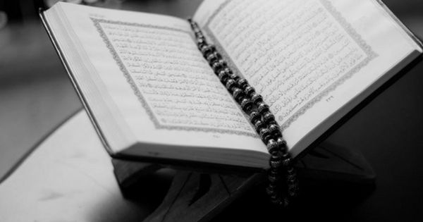 Teka Teki Apakah Ayat Pertama Dalam Al Quran Teka Teki Bijak