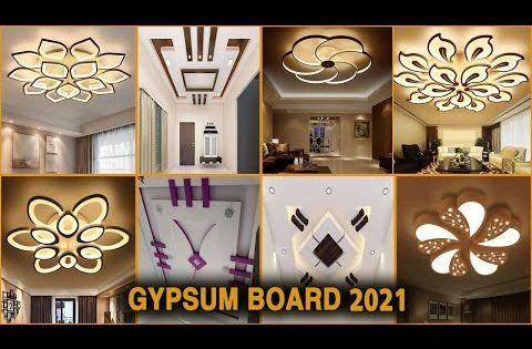 أحدث صور اسقف جبس بورد 2021 خليجية مودرن وكلاسيكية Youtube Modern Decor Design Interior Design