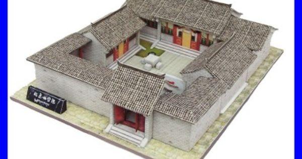 Pin By Matt Lapalm On Dream Home Designs Styles Courtyard House Courtyard House Plans House Plans