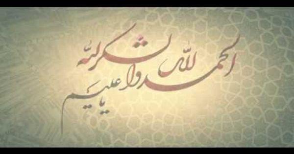 Sami Yusuf Al Hamduli Llah Official Lyric Video Just Video Sami Lyrics