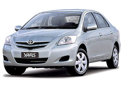 Wanna Rent A Car For Your Holiday In Mauritius How About A Toyota Yaris Sedan Check Availability And Price At Http Www Maki Car Rental Com Car Rental