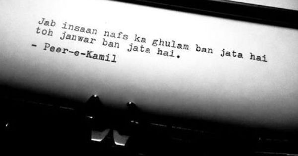 Sad Quotes About Love In Roman Urdu : Roman urdu poetry FB COVERS, ISLAMIC COVERS, AND DP FOR WHATS APP ...