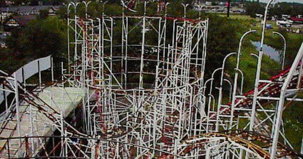 Super Screamer Adventureland Altoona Iowa Iowa Des Moines Altoona
