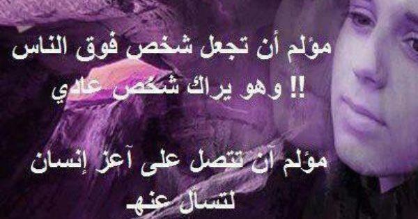 ﻻشيء يساوي كرامتي ﻻشيء Kh True Words Words Quotes Words