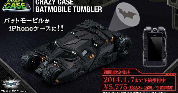 Its A Batmobile Iphone Case Dude Want Bat Signal Light