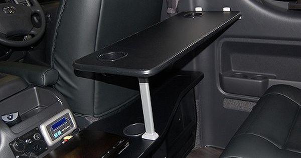 200系ハイエースワゴンgl脱着式テーブル取り付け ハイエース キャラバン ワンボックスカー トランポ用品の販売 オグショー ドゥブログ ハイエース ワゴン ハイエース ハイエース テーブル