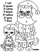 Making Learning Fun Pete The Cat Chirstmas Color By Number Pete The Cat Christmas Kindergarten Christmas Coloring Pages