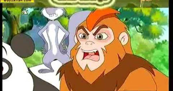 26 الكرتون الإسلامي القرد المغامر Character Fictional Characters Family Guy