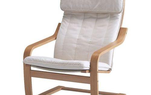 Po ng fauteuil ransta cru plaqu h tre ikea vert pinterest fauteuils brun fonc et for Fauteuil d accueil ikea calais