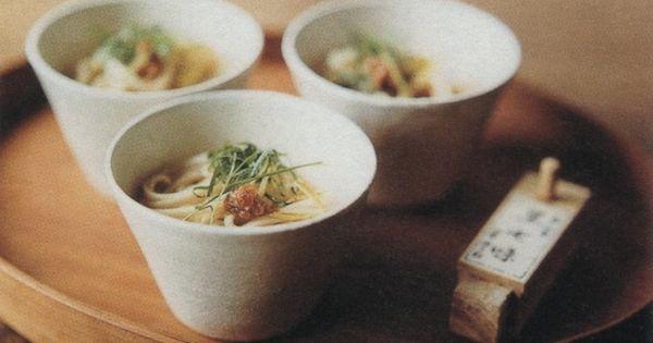 Udon noodles and Noodles on Pinterest