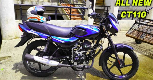Bajaj Ct110cc Finally Launched In India Price Mileage And New Change Product Launch India Mileage