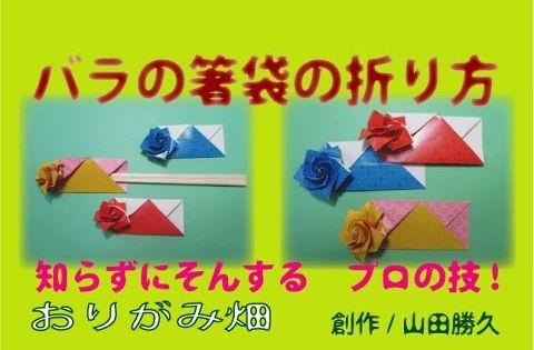 クリスマス 折り紙 : 折り紙 腕時計 : divulgando.net