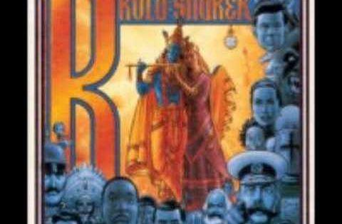 Kula Shaker 303 Youtube Kula Shaker Album Cover Art Cover Art