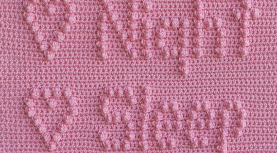 Good Night Sleep Tight Baby Blanket Pattern By Thebabycrow