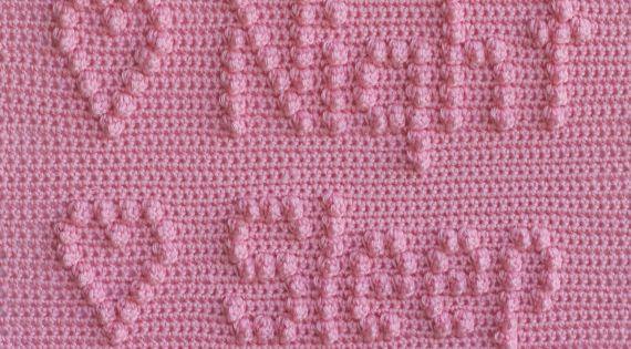 Good Night Sleep Tight Baby Blanket Pattern By Thebabycrow