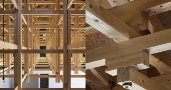 縱橫交錯的木造無柱空間 竟是射箭館和拳擊場 綠 建築家