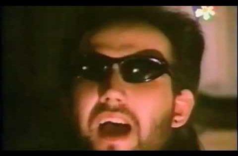 Kombi Nasze Randez Vous Hq Audio Youtube Square Sunglass Mens Sunglasses Sunglasses