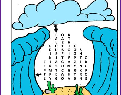 Dry Ground Puzzle Moses Red Sea