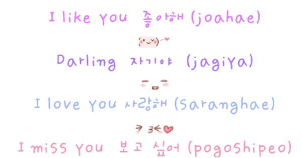Korean Love Language K Wave Pinterest Korean Language And Korean Language