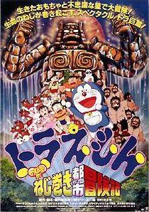 pin by rafia sharmila on full movies doraemon doraemon wallpapers anime movies