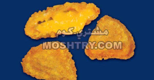 ناتشو جبن Cheese Nacho السعر 5 ريال Menu