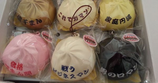 Squishy Bunny Instagram : onsen manju bun squishy Kawaii Squishies Pinterest Kawaii, Kawaii stuff and Slime