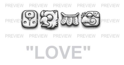 love mayan glyphs tattoo design g 187 � aztec tattoos