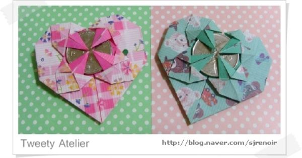 TWEETY ATELIER | Origami Heart Coin Holder | blog.naver ... - photo#47
