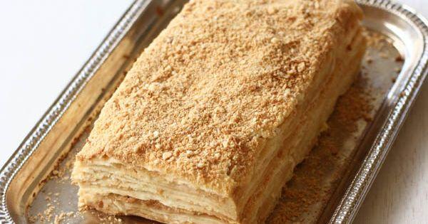 Az Cookbook Food From Azerbaijan Amp Beyond 187 Cake