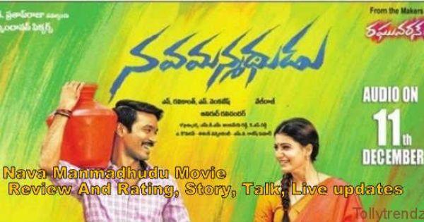 Nava Manmadhudu Movie Review And Rating Story Talk Live Updates Movies Talk Story