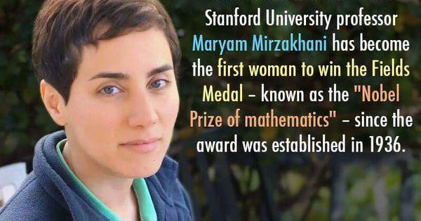 mixed media maryam mirzakhani first woman fields medal mathematics