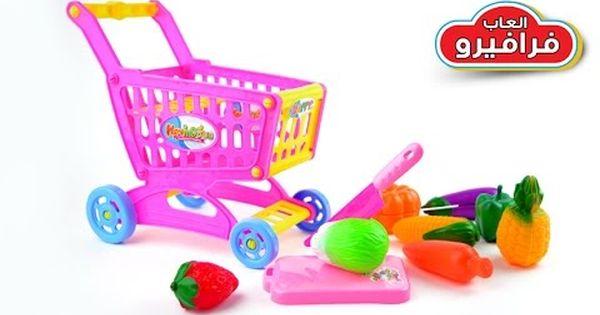 لعبة تقطيع الفواكه ألعاب اطفال 3 سنوات العاب طبخ و تقطيع