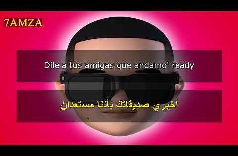 Daddy Yankee Snow Con Calma مترجمة عربي Youtube Daddy Yankee Daddy Calma