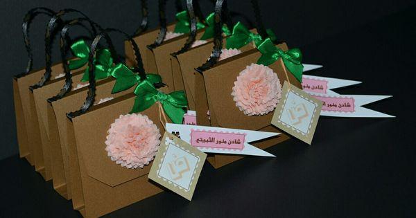 الصبر هو فن التمسك بالأمل تصويري أعمالي أعمال أفكاري أفكار فكره إبداعات يدوية إبداعات شيماء بركات توزيعات علب علب ه Design Interior Design Eid