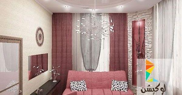 بالصور أفكار جميلة لديكورات غرف جلوس مودرن صغيرة المساحة لوكشين ديزين نت Home Decor Room Home