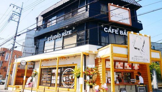 君とならいつまでも 人気高級食パンが伊勢丹浦和にて限定販売 4月22日 水 28日 火 浦和裏日記 さいたま市の地域ブログ さいたま 浦和 キミ