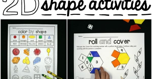 Super Fun 2D Shape Activities For Kids! Clip Shape