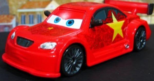 Disney Pixar Cars 2 Disney Store chase FLASH  W// display